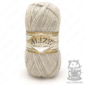 Пряжа Alize Angora Gold, цвет № 152 (Бежевый меланж)