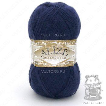 Пряжа Alize Angora Gold, цвет № 58 (Темно-синий)
