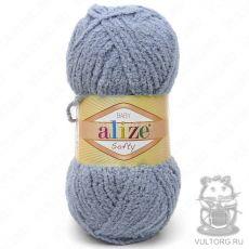 Пряжа Baby Softy Ализе, цвет № 119 (Серое небо)