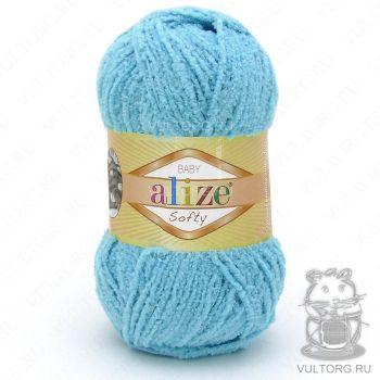 Пряжа Baby Softy Ализе, цвет № 128 (Светлая бирюза)