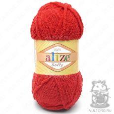 Пряжа Alize Baby Softy, цвет № 56 (Красный)