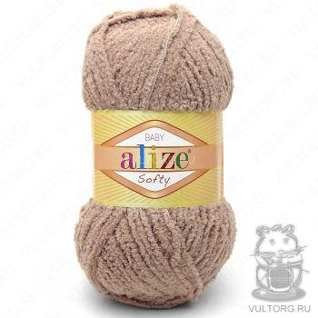 Пряжа Alize Baby Softy, цвет № 617 (Кофе с молоком)