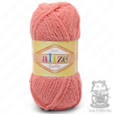 Пряжа Baby Softy Ализе, цвет № 619 (Коралловый)