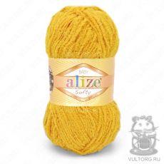 Пряжа Alize Baby Softy, цвет № 216 (Жёлтый)