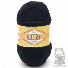 Пряжа Baby Softy Ализе, цвет № 60 (Чёрный)