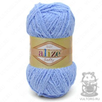 Пряжа Baby Softy Ализе, цвет № 40 (Голубой)
