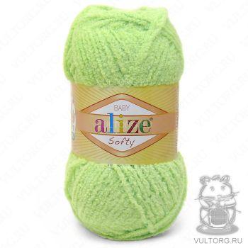 Пряжа Alize Baby Softy, цвет № 41 (Ментол)