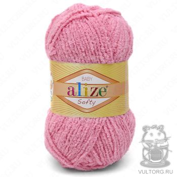 Пряжа Alize Baby Softy, цвет № 265 (Персик)