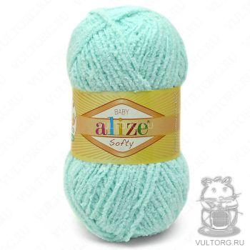 Пряжа Alize Baby Softy, цвет № 669 (Светлая бирюза)