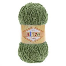 Пряжа Alize Baby Softy, цвет № 485 (Зеленая черепаха)