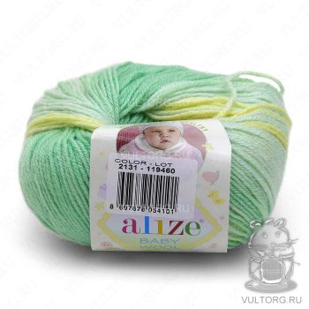 Пряжа Alize Baby Wool Batik, цвет № 2131