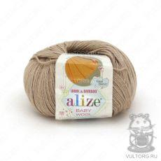 Пряжа Alize Baby Wool, цвет № 75 (Бежевый)