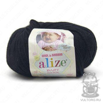 Пряжа Alize Baby Wool, цвет № 60 (Чёрный)