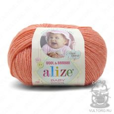 Пряжа Baby Wool Ализе, цвет № 619 (Коралловый)