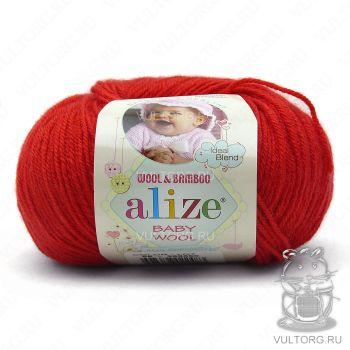 Пряжа Alize Baby Wool, цвет № 56 (Красный)