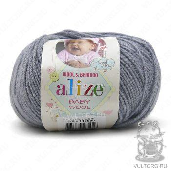 Пряжа Alize Baby Wool, цвет № 119 (Серое небо)