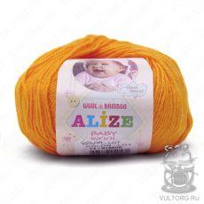 Пряжа Baby Wool Ализе, цвет № 14 (Желток)