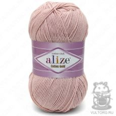 Пряжа Alize Cotton Gold, цвет № 161 (Пудра)