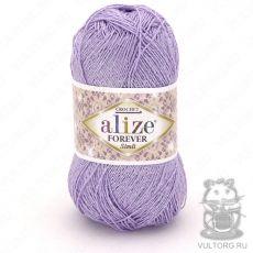 Пряжа Alize Forever Simli, цвет № 158 (Лавандо-лиловый)
