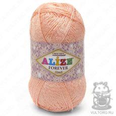Пряжа Alize Forever Simli, цвет № 282 (Светло-персиковый)