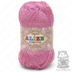 Пряжа Alize Forever Simli, цвет № 39 (Темно-розовый)