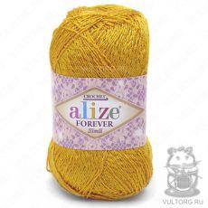 Пряжа Alize Forever Simli, цвет № 488 (Жёлтый)