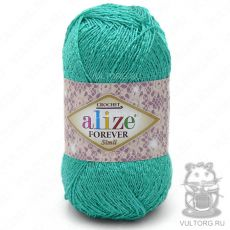 Пряжа Alize Forever Simli, цвет № 610 (Нефритовый)