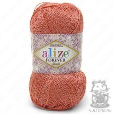Пряжа Alize Forever Simli, цвет № 619 (Коралловый)