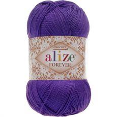 Пряжа Forever Ализе, цвет № 252 (Фиолетовый)