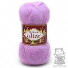 Пряжа Kid Royal 50 Ализе, цвет № 27 (Лиловый)