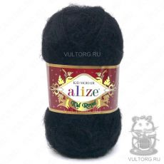 Пряжа Kid Royal 50 Ализе, цвет № 60 (Чёрный)