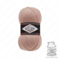 Пряжа Alize Lanagold Fine, цвет № 161 (Пудра)
