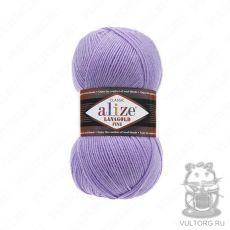 Пряжа Alize Lanagold Fine, цвет № 166 (Лиловый)