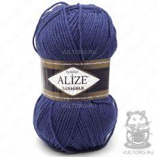 Пряжа Lanagold Ализе, цвет № 215 (Черника)