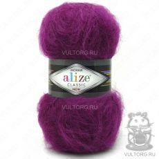 Пряжа Mohair Classic New Ализе, цвет № 48 (Тёмная фуксия)
