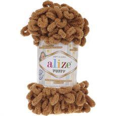 Пряжа Puffy Ализе, цвет № 179 (Бежевый меланж)