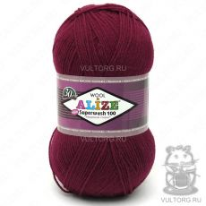 Пряжа Superwash 100 Ализе, цвет № 57 (Бордовый)