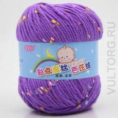 Пряжа Детская Цветной горошек, цвет № 09 (Ярко-фиолетовый)