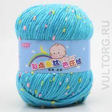 Пряжа Детская Цветной горошек, цвет № 14-В (Светло-бирюзовый)