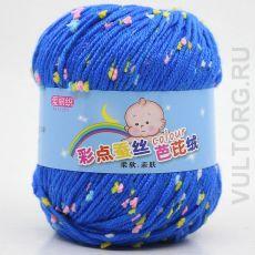 Пряжа Детская Цветной горошек, цвет № 28-В (Ярко-синий)