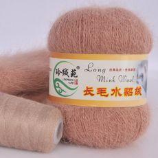 Пряжа Пух норки, цвет № 004 (Красно-коричневый)