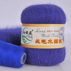 Пряжа Пух норки, цвет № 009 (Чернильный синий)