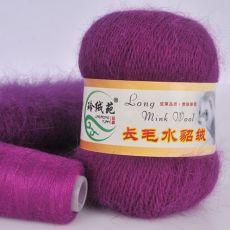 Пряжа Пух норки, цвет № 028 (Фиолетовый)