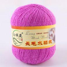 Пряжа Пух норки, цвет № 065 (Розово-фиолетовый)