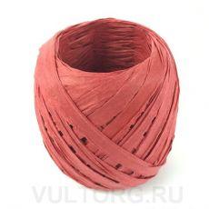 Пряжа Рафия бумажная, цвет № G13 (Кирпичный)