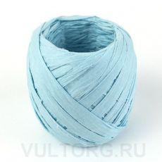 Пряжа Рафия бумажная, цвет № G36 (Светло-голубой)