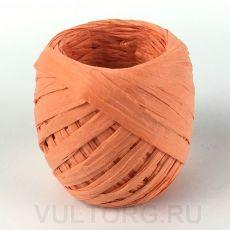 Пряжа Рафия бумажная, цвет № G54 (Светло-оранжевый)