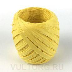 Пряжа Рафия бумажная, цвет № G59 (Желтый)