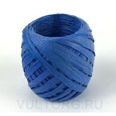 Пряжа Рафия бумажная, цвет № G88 (Синий)
