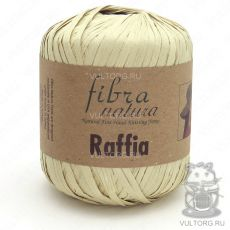 Пряжа Raffia Fibra Natura, цвет № 116-02 (Бежевый)